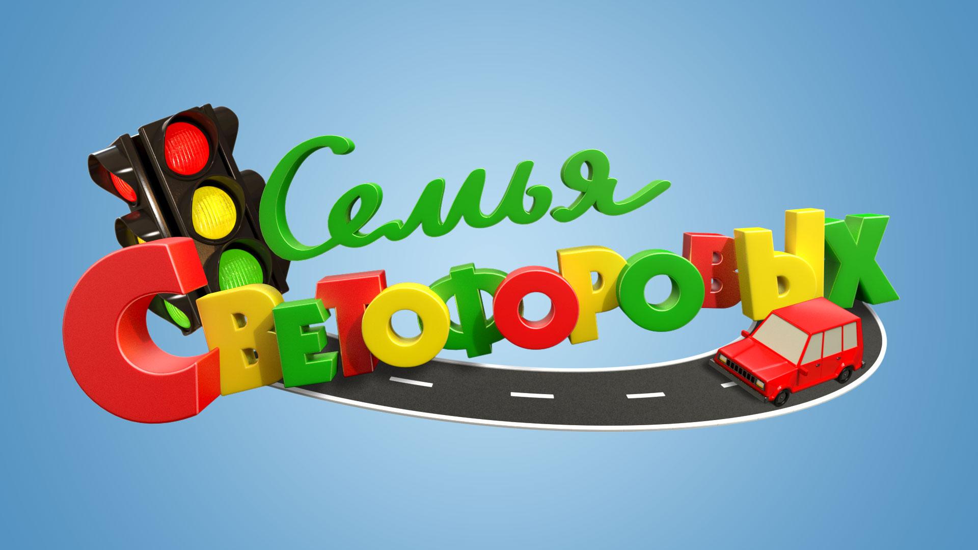 http://dolschool.ucoz.ru/Images/logo3.jpg